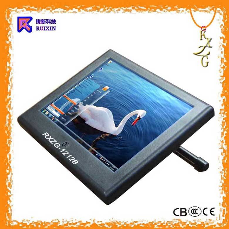 """RXZG-1212B 12.1"""" All in one touch screen computer"""