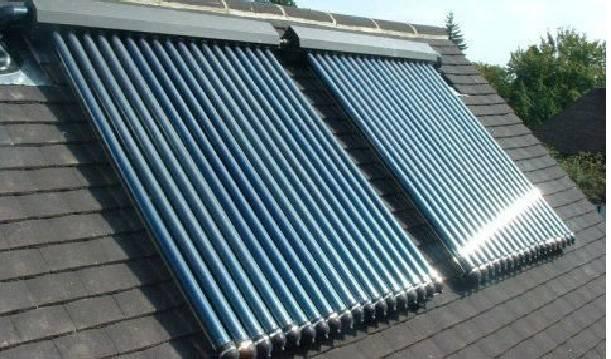 sunny energy collector