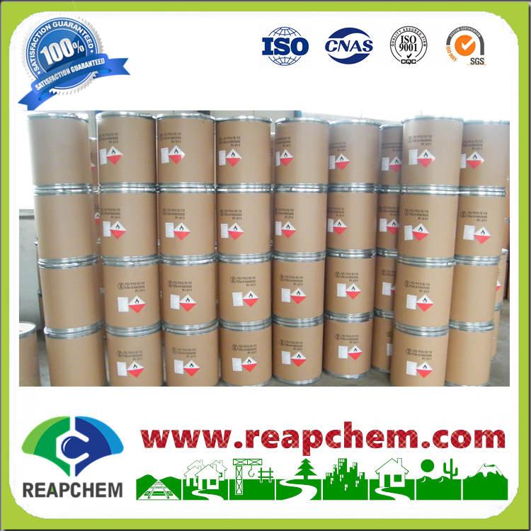 Mesosulfuron-methyl 95% TC