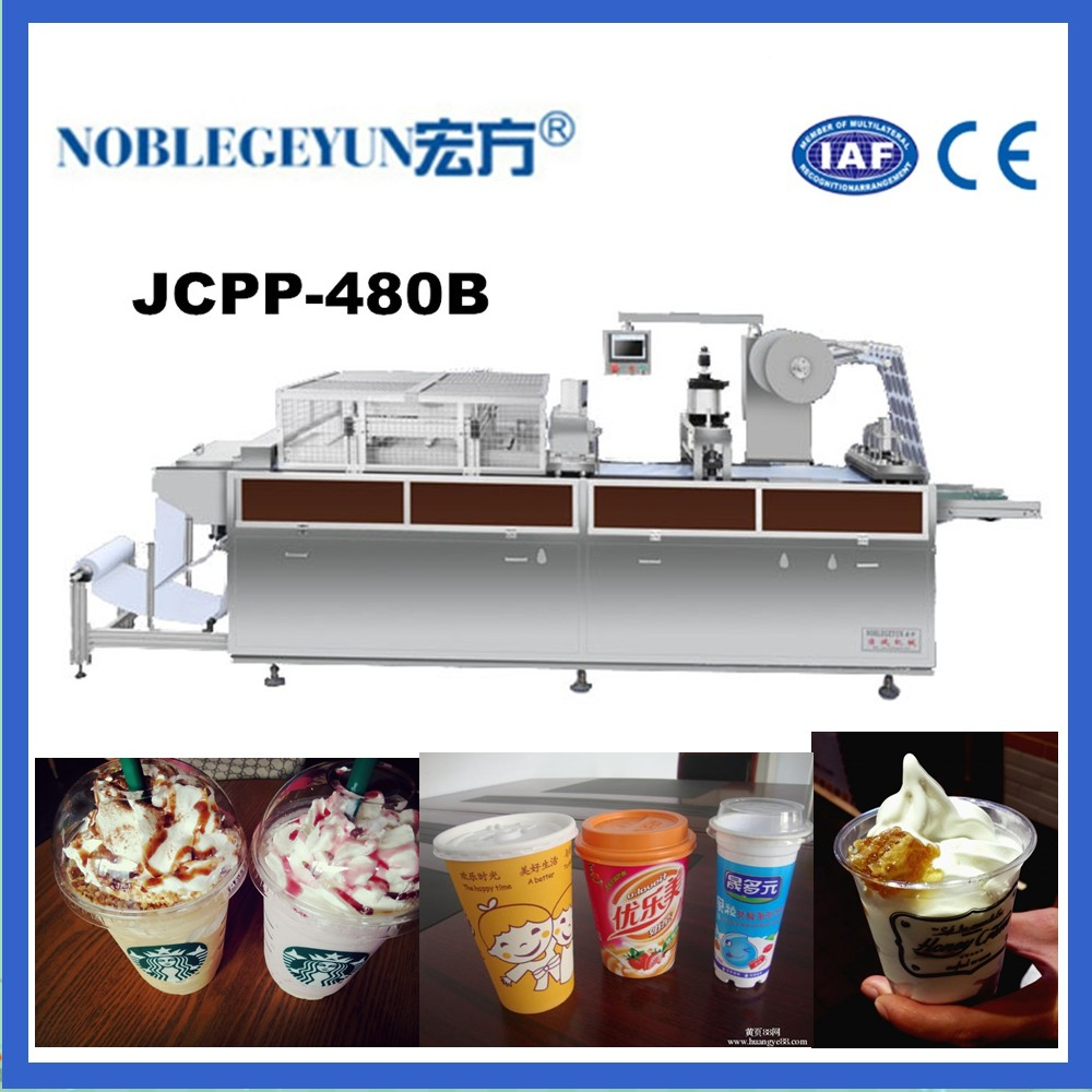 JCPP-480B Automatic Cup Lid Forming Machine With CE Certification