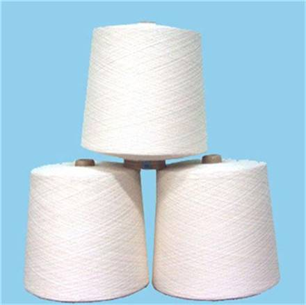 100%polyester spun yarn 20/1 20/2 semi-dull  polyester yarn from China