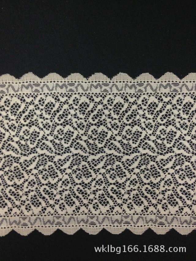 nylon & spandex lace for lingerie/bra/underwear