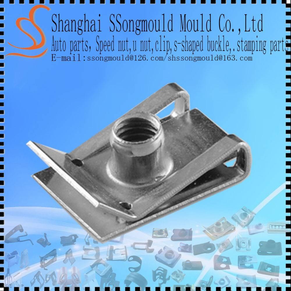 LPGS420015 Fastener Speed Nut