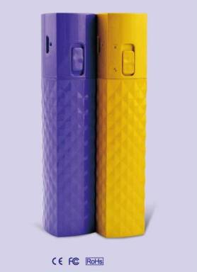 portable power bank PP2207