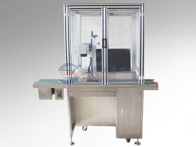 Automatic Laser Rapid Prototyping Machine