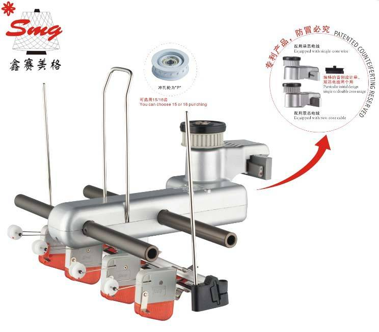 SMG SER-T5 lycra feeder