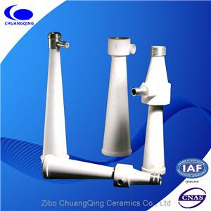 Alumina Cone-Shaped Tube for pulp cleaner