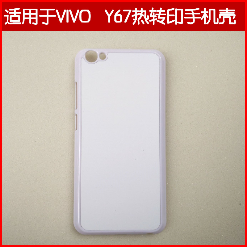Blank 2D Sublimation Cell Phone Cover Case For vivo y67 Case