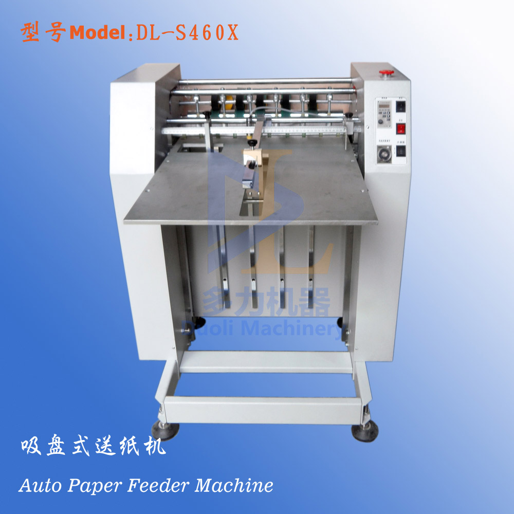 Auto Paper Feeder Machine