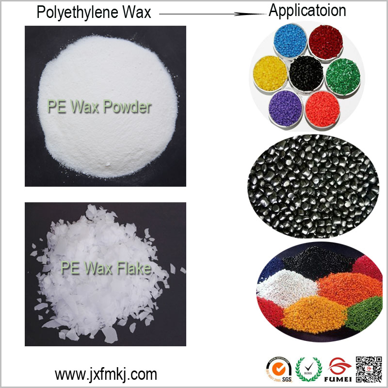 PE Wax Specialized for MasterBatch/ Color concentrate