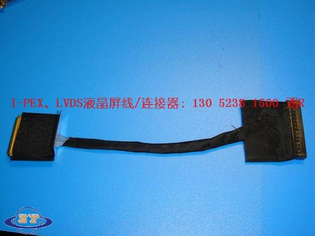 LVDS CABLE CONNECTOR WIR HARNESS LCD PANEL I-PEX 20454/20455/ I-PEX 20345/20473/20474 SGC CO-AXIAL C
