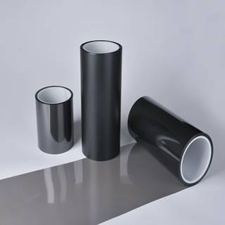 Light-shielding Tape
