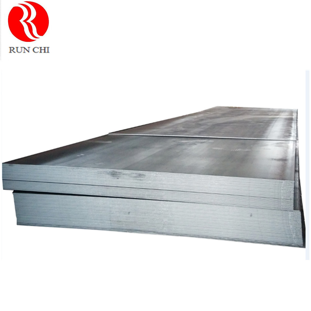 higher quantity with lower price mild steel plate