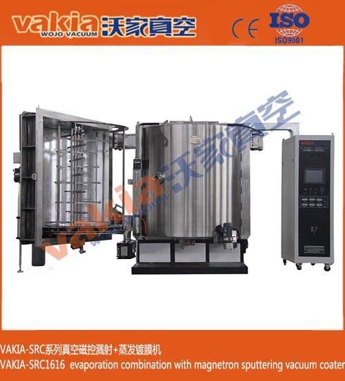 EMI & NCVM PVD Vacuum Coating System