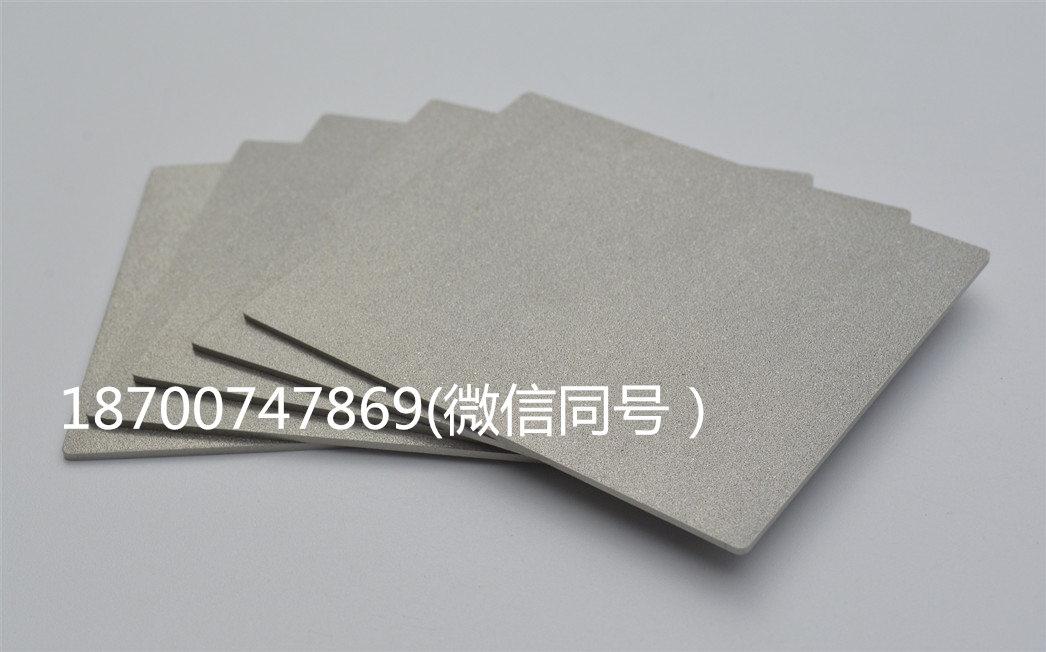 water electrolysis hydrogen fuel cell bipolar sintered porous titanium plate