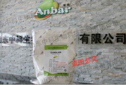 Chinese Origine, Curdlan food thickener