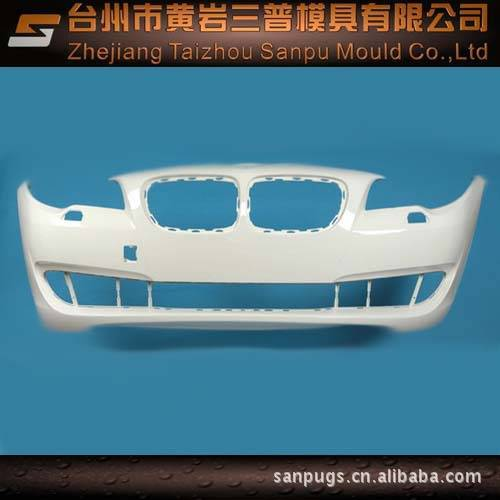 Taizhou professional auto bumper mold manufacturer.upplier for GM and VISTEON