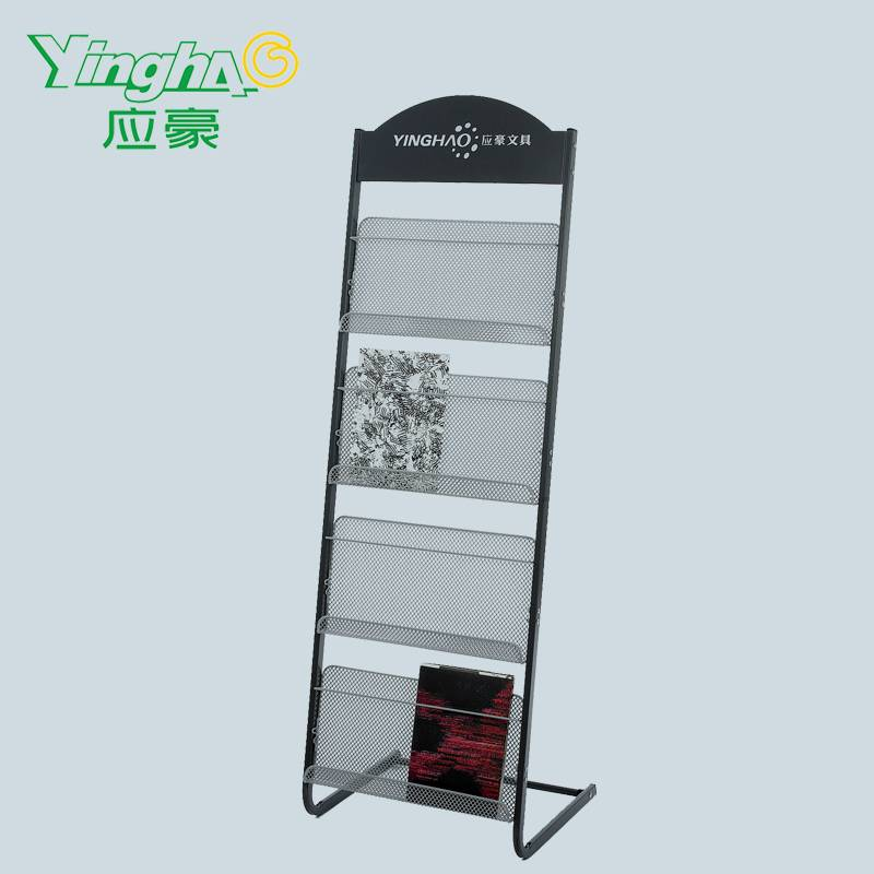 commerical magazine display rack