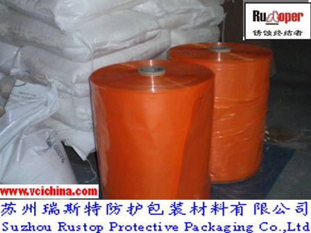Plastic Protection Film, VCI film