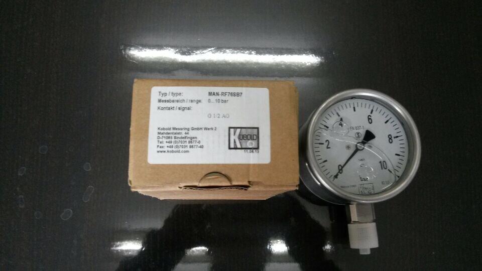 value guided wave radar level measurement NBK-01