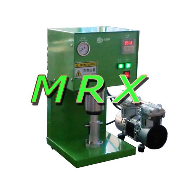 Lab slurry mixer for lithium ion battery research