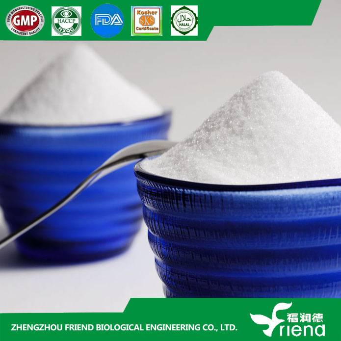 Food additives sweetener xylitol