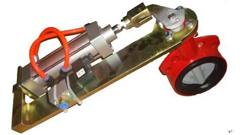 Sicoma Pneumatic Actuator Water Valve