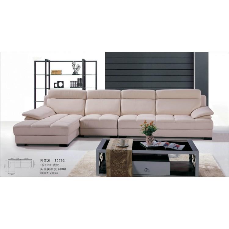 Genuine leather sofa L-shape sofa set 0411-AL763