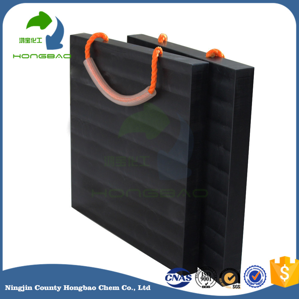 uhmwpe outrigger pad for heavy equipment
