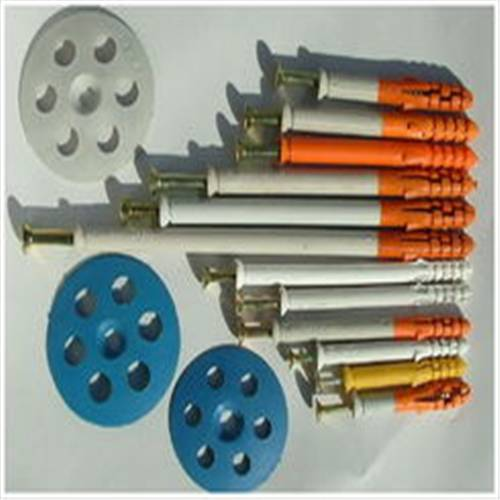 Plastic Cap Heat Preservation Dowel Nail/insulation supporting pin wholesalers