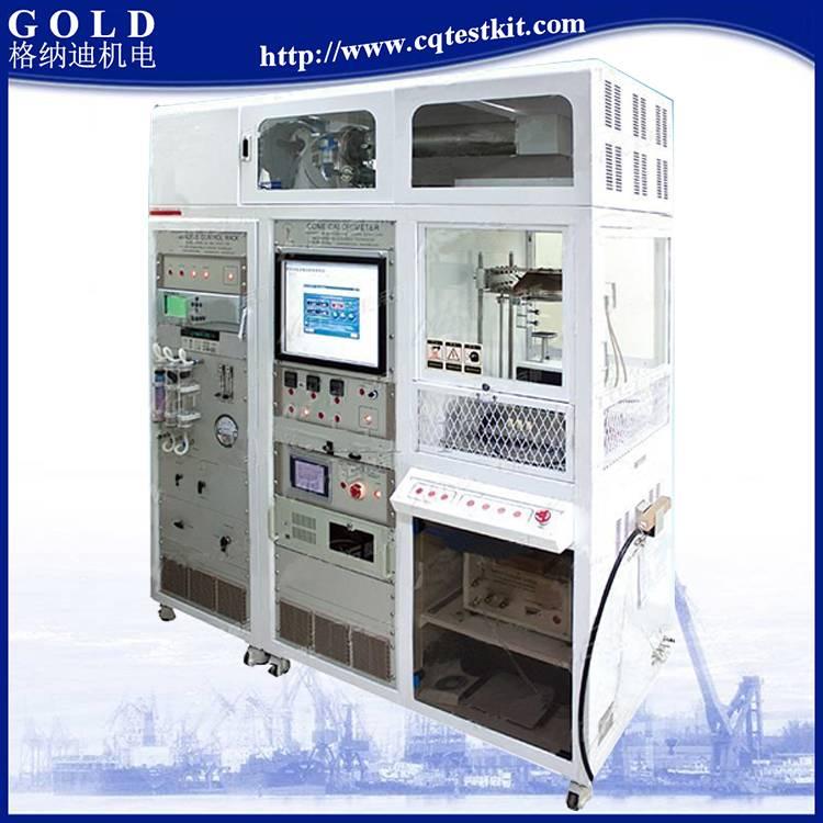 China Low Price Cone Calorimeter Supplier/Manufacturer