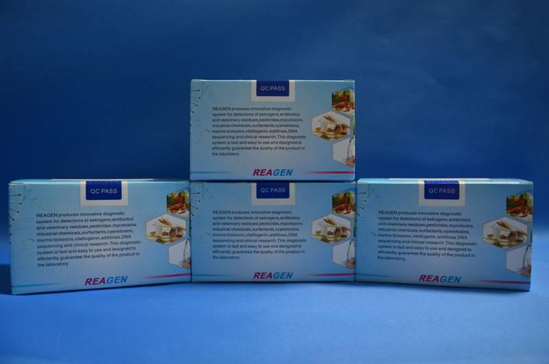 Zilpaterol ELISA Test Kit