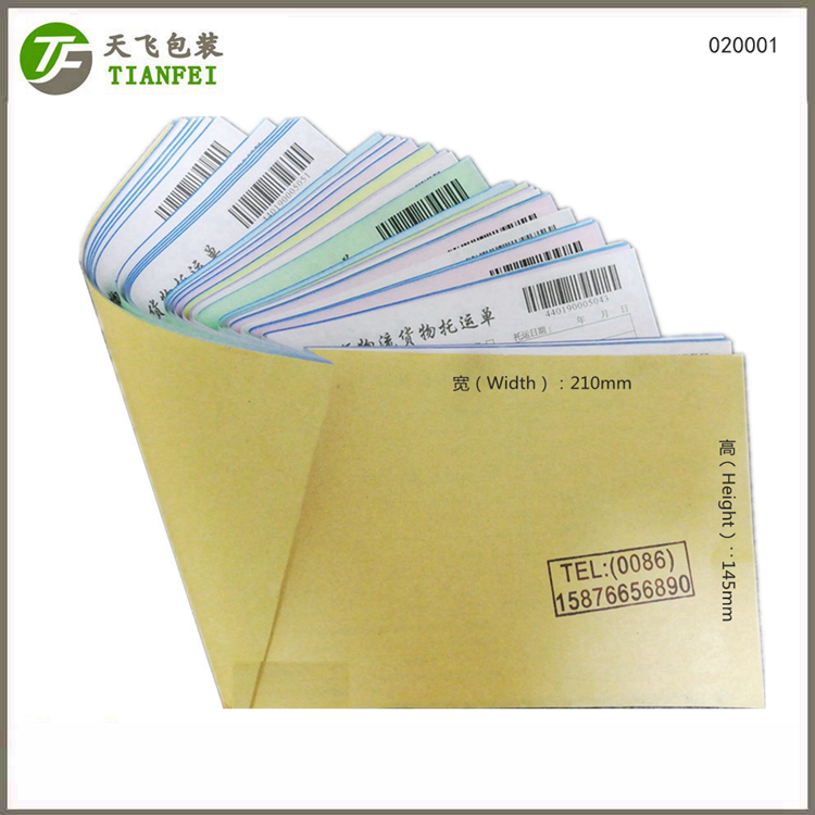 "210mmx5.5"" color paper 20sets of 100 pages with changable barcode logistics delivery order book"