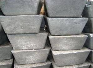 Antimony Ingot for Sale