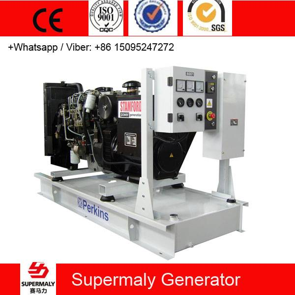 Global warranty 100KW 120KVA Diesel Generator with Perkins engine 1104C-44TAG2