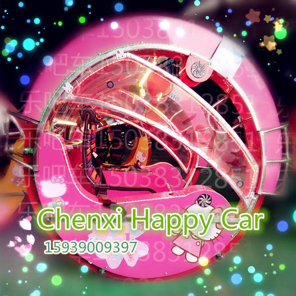 2016 Amusement Rides Manufacturer Happy Swing 360Degree Rotating Le Bar Car for Kids and Adults Joy