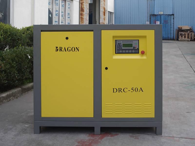 new efficient screw air compressor by Dragon
