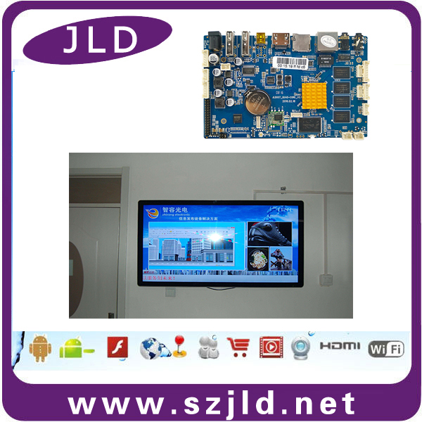 27 inch wall mounted hd advertising player motherboard with wifi touch panel