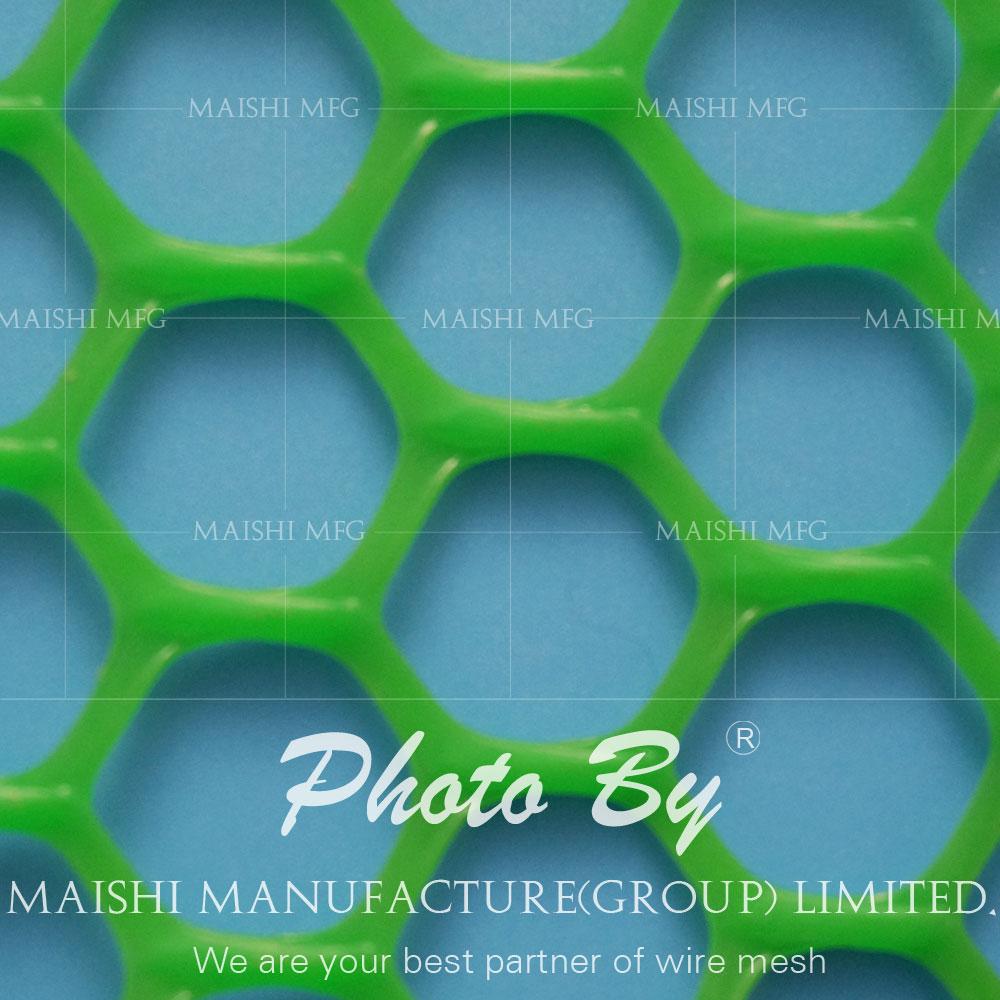 hexagonal plastic netting