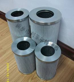 10 Micro High pressure  HY-PRO Hydraulic filter element