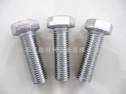 Inconel 725 Hex Bolts