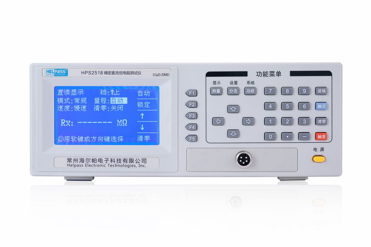 New Product HPS2518 DC Resistance Tester