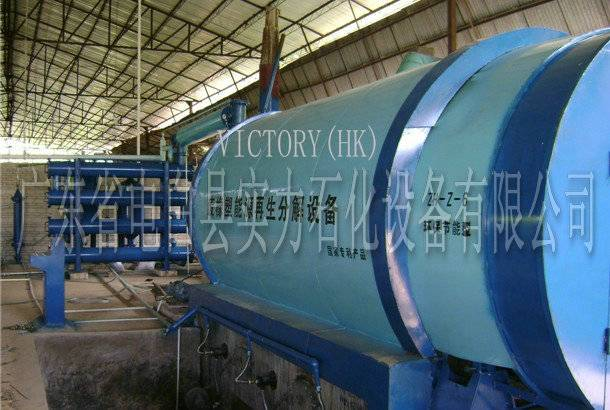 waste tires recycling plant