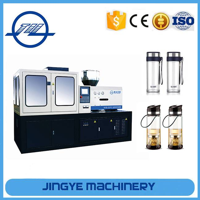 China Tritan sports bottle injection blow molding machine