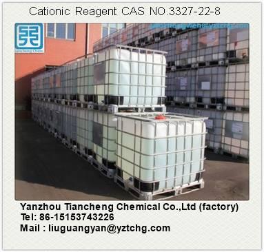 Cationic Reagent (3-Chloro-2-hydroxylpropyltrimethylammonium chloride ) QUAT 188