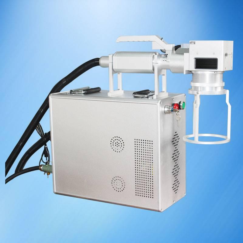 Hand Carry Fiber laser marking machine
