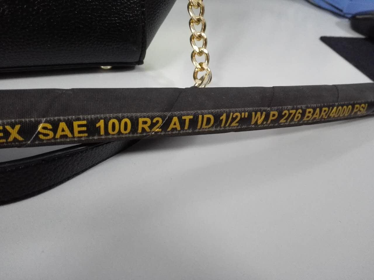 SAE 100 R2