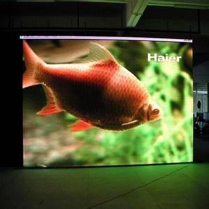 LED indoor display