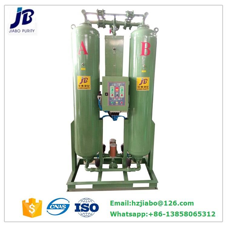 Heat-Less Regenerative Absorption Compressed Air Dryer