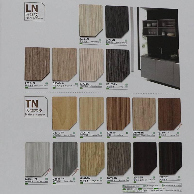 Wood grain laminate /HPL sheets/Door skin laminate sheet